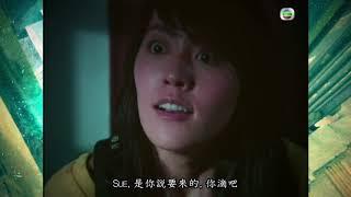 嚇餐死 | 情比金堅 | 李逸朗 |陳自瑤