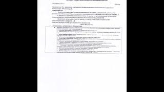 Повышение квалификации (Обучение) маркшейдеров в Красноярске