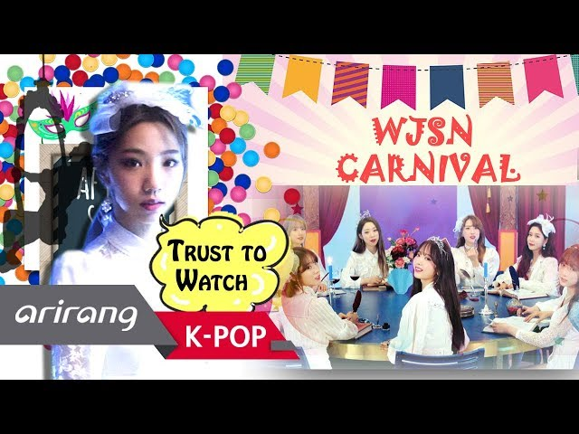 [After School Club] Ep.352 - WJSN(우주소녀) Who We Trust to Watch! _ Preview