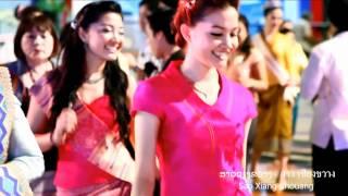 สาวเชียงขวาง - Sao Xiang Khouang