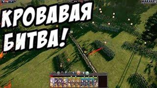 Тысячи воинов столкнулись на поле боя! [Троны Британии] - Total War Saga: Thrones of Britannia #7