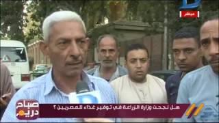 مواطنون عن منتجات وزارة الزراعة: 'ممتازة وأسعارها مناسبة'.. فيديو