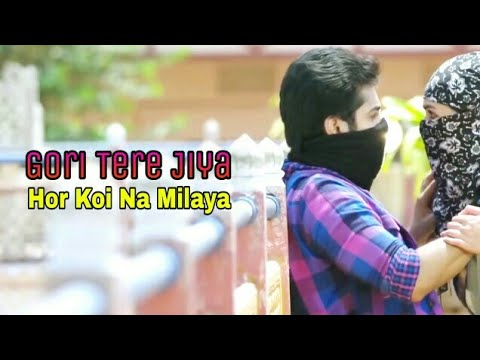Gori Tere Jiya Hor Koi Na Milaya Dj Remix || 💔Very Heart Touching Songs Love 💕Story || AI CREATION