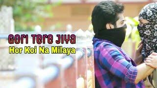 Gori tere Jiya Hor Koi Na milaya Dj Remix || 💔Very Heart Touching Songs Love 💕Story || AI CREATION