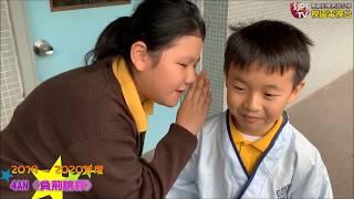 Publication Date: 2019-11-28 | Video Title: 2019-11-28 4AN 中文科 校園電視台 負荊請罪
