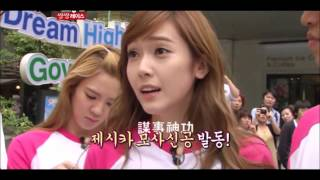 (SNSD) Jessica funny moments