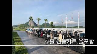 [골프투어로] 동남아 중 가장 시원한 태국 카오야이 골…