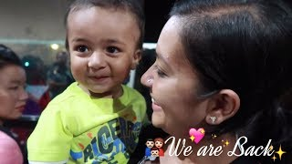 MY WIFE AND SON ARRIVE HOME FOR TIHAR
