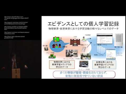 Advancing Higher Education in the Age of MOOC, Kyoto University 04