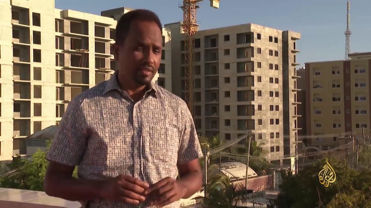 🇸🇴 الصومال.. انتعاش القطاعين العقاري والتجاري