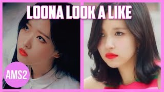 LOONA LOOK A LIKES