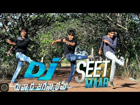 Seeti Maar video Song | DJ Video Songs | Allu Arjun | Pooja Hegde | Dance cover by Arsh, Bj and azzu