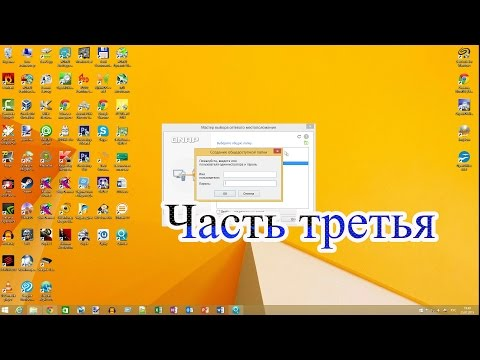 Скачать км плеер бесплатно на русском языке для Windows