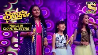 इस Trio की Amazing ताल मेल देख कर Judges हुए Impress | Superstar Singer | Punjabi Chartbusters