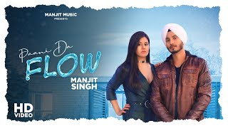 Paani Da Flow (Official video) - Manjit Singh