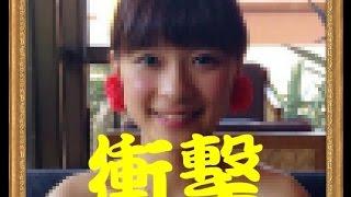 表参道高校合唱部! 芳根京子 衝撃の事実 TBSドラマ『表参道高校合唱部!...