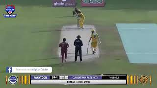 Fastest 50 of shahid afridi in 14 balls . #T10 leags #afridi best #fastest #6 #sixes  #record #pak
