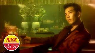 秦咏Qin Yong - 浓情恋歌金曲1【我没有醉】