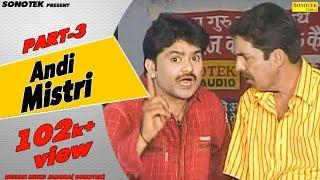 Gambar cover Andi Mistri 3 | Haryanvi Natak | Rammehar Randa | Rajesh Thukral | Haryanvi Comedy | Funny Video