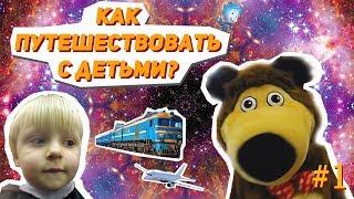 1. параллельНО ИНДИЯ СПб-МСК-Дели