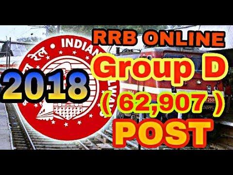 Railway Group D online form 2018