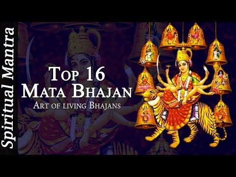 Top Devi Bhajans - New Songs Mata - Mata Aarti - Art of living Bhajans( Full Songs )