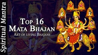 Top Devi Bhajan - New Songs Mata - Mata Bhajan - Mata Aarti - Art of living Bhajans  ( Full Song )