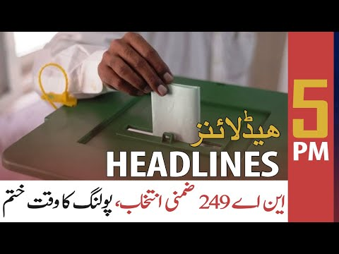 ARY NEWS HEADLINES | 5 PM | 29th APRIL 2021