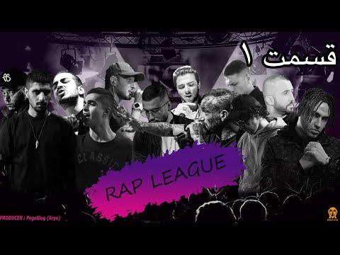 RAP LEAGUE EP.1