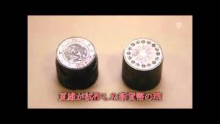 巨匠・加納夏雄氏の紹介(出典:開運!なんでも鑑定団|テレビ東京)