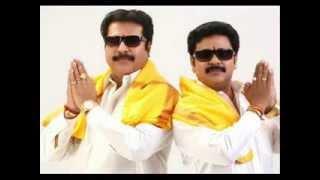 Mammootty & Dileep in 'Red FM Red Carpet' - 'Kammath & Kammath' Special.wav
