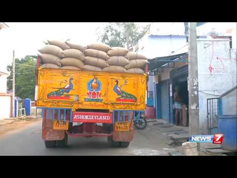 A special story on abduction of products from ration shops  | News7 Tamil