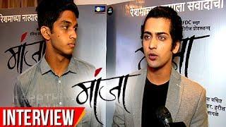 Sumedh & Rohit On Marathi Psycho Thriller Manja | Upcoming Marathi Movie