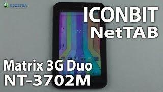 Демонстрація iconBIT NetTAB Matrix 3G Duo NT-3702M