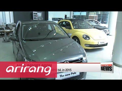 Korea's auto imports top US$10 bil. in 2015