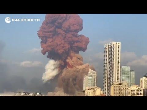 Момент взрыва в порту Бейрута — видео