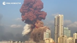 Фото Момент взрыва в порту Бейрута — видео