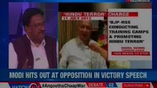 PM Narendra Modi rakes up Hindu terror in veiled attack, false mask of secularism