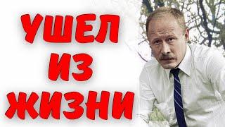 постер к видео Виктор Проскурин неожиданно ушел из жизни! Супруга в шоке от произошедшего