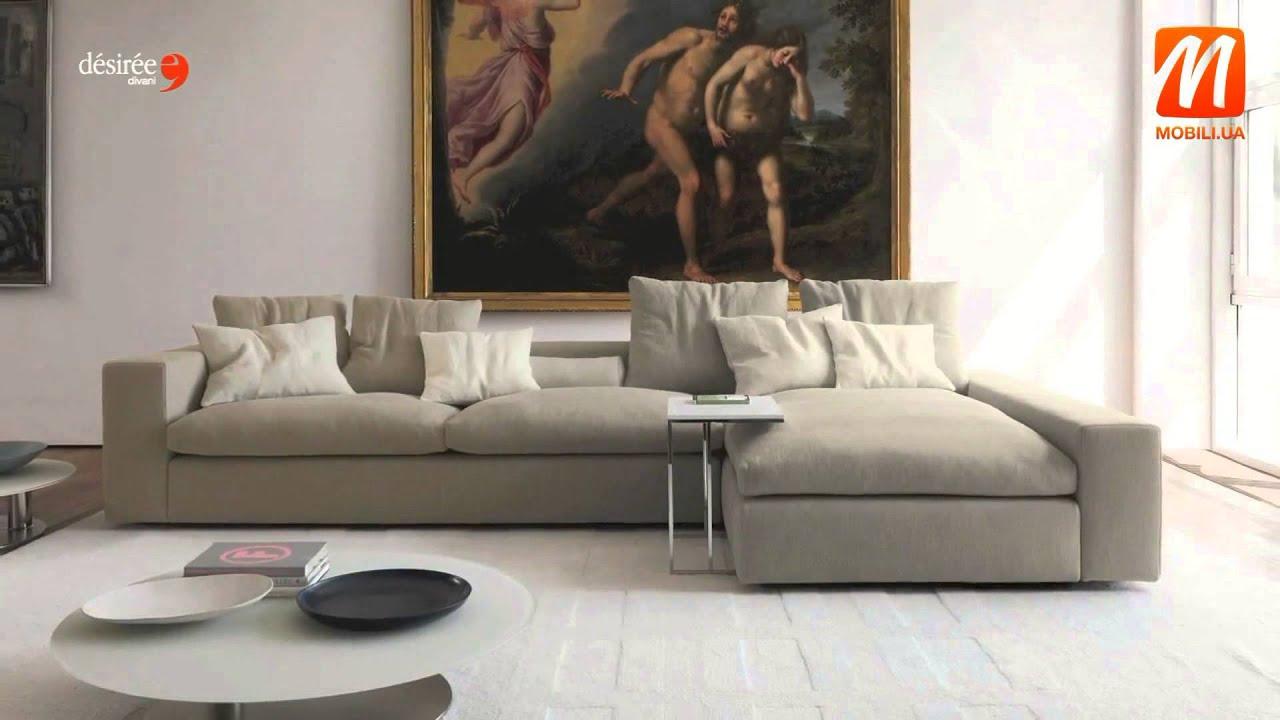 Угловые диваны от интернет магазина «divan-max» ✓ купить угловой диван по доступной цене в киеве – divan-max. Ua ✓ доставка по киеву и украине ✓ ☎ +38 (068) 526-67-08.