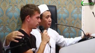 Ислам динди кабыл алган орус бир тууган Абдишкр Устаз менен....