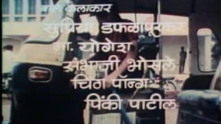 Rikshawali-2