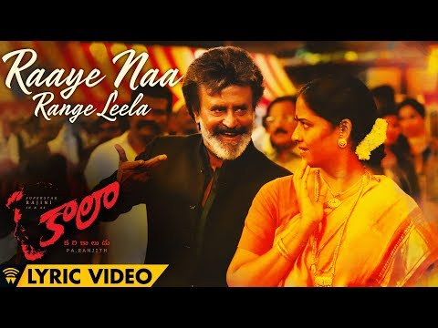Raaye Naa Range Leela - Lyric Video | Kaala (Telugu) | Rajinikanth | Pa Ranjith | Dhanush