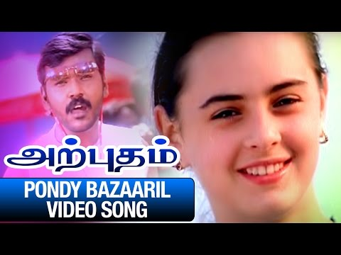 Pondy Bazaaril Video Song | Arputham Tamil Movie | Raghava Lawrence | Kunal | R S Venkatesh | Shiva
