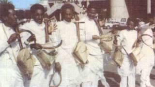 Bahiru Kegne - Yigermal ይገርማል (Amharic)