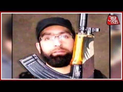 Kashmir में आतंकियों ने कायरता की हद कर दी! तीन पुलिसकर्मियों को अगवा कर बेरहमी से मारा