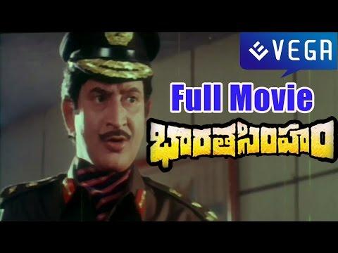 BHARATHA SIMHAM Telugu Full Length Movie : Krishna,Nagma