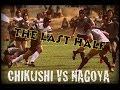 名古屋高校×筑紫高校(後半)  サニックスワールドラグビーユース交流大会 2014