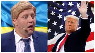 Реакция Президента на ИМПИЧМЕНТ в США | Что ждет Украину в 2021 году? | Дизель Шоу ПРИКОЛЫ 2021