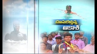 Aakash from Nellore | Showing Special Talent in Swimming | Bags Several Titles